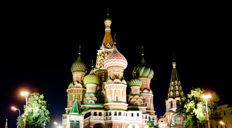 Catedrala Sfântul Vasile Blajenîi