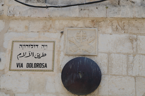 2013-05-27 87 Ierusalim - Via Crucis