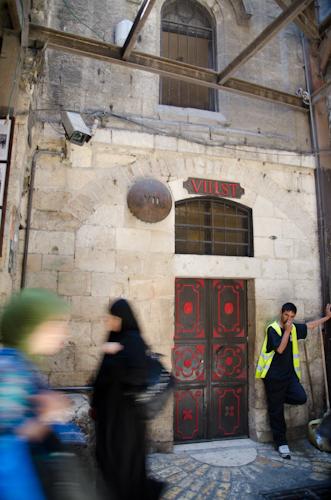 2013-05-27 94 Ierusalim - Via Crucis