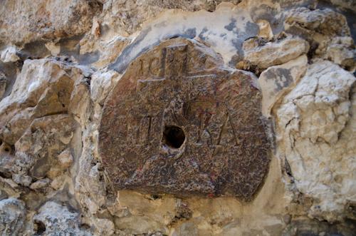 2013-05-27 97 Ierusalim - Via Crucis