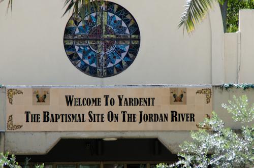 2013-05-23 04 Yardenit - Locul Botezului