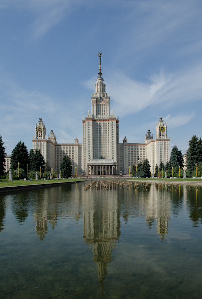 2014-06-21 22 Moscova - Universitatea Lomonosov