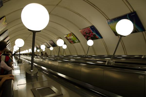 2014-06-21 33 Moscova - Metrou