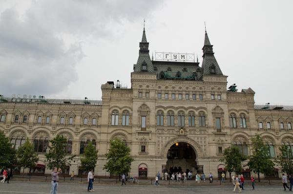 2014-06-21 72 Moscova - Krasnaya Ploshchad