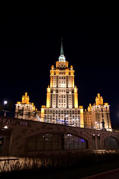 2014-06-22 208 Moscova - Hotel Ukraina (Radisson)
