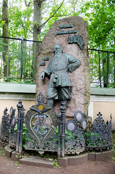 2014-06-23 26 Sankt Petersburg - Lavra Alexander Nevsky