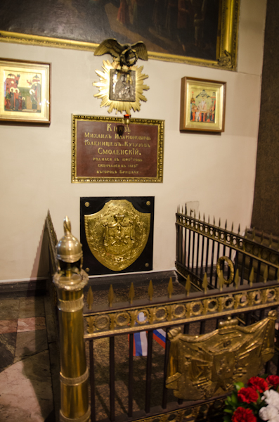 2014-06-24 96 Sankt Petersburg - Catedrala Kazan