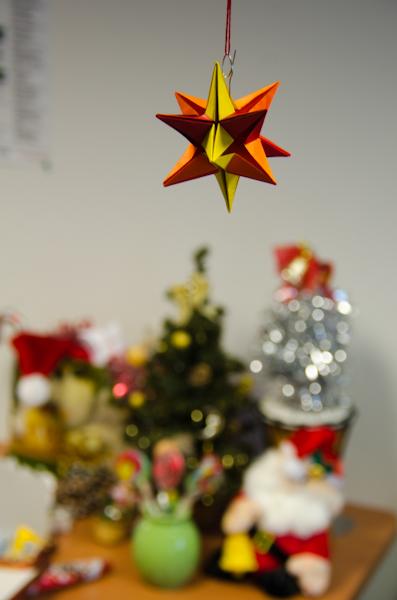 2014-12-08 38 Origami
