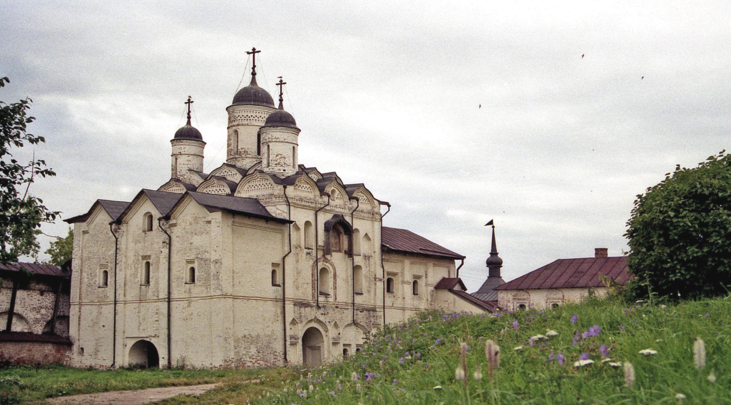 Belozerski - Mănăstirea Kiril